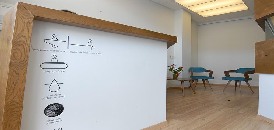 ΠΕΤΡΟΠΟΥΛΟΥ  ΕΥΦΡΟΣΥΝΗ - φωτογραφία από το ιατρείο