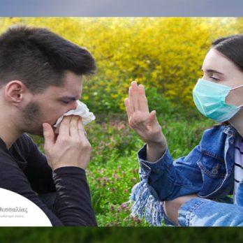 Κορωνοϊός SARS-CoV-2 και αλλεργικά νοσήματα cover image
