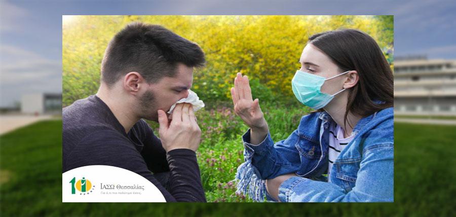 Κορωνοϊός SARS-CoV-2 και αλλεργικά νοσήματα article cover image