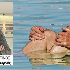 Οστεοαρθρίτιδα γόνατος. Συμπτώματα – Διάγνωση – Θεραπεία cover image