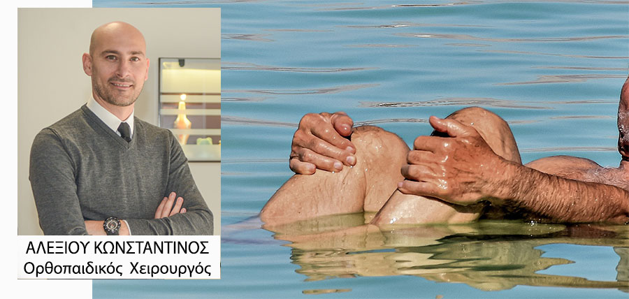 Οστεοαρθρίτιδα γόνατος. Συμπτώματα – Διάγνωση – Θεραπεία article cover image