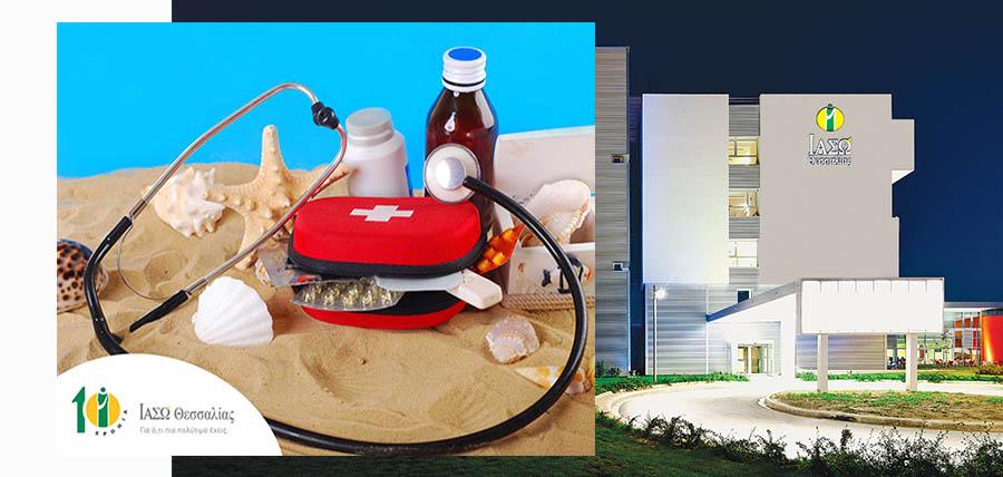 Τι πρέπει να περιλαμβάνει το φαρμακείο των καλοκαιρινών διακοπών σας article cover image
