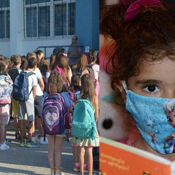 Η Ένωση Παιδιάτρων και ο Ιατρικός Σύλλογος Λάρισας για τη χρήση της μάσκας στα παιδιά cover image