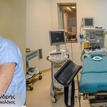 Είσαι Γιατρός στη Θεσσαλία ; cover image