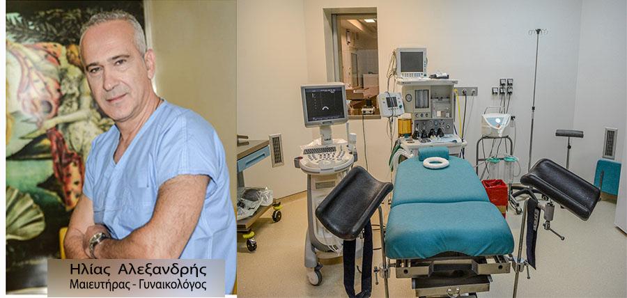 Είσαι Γιατρός στη Θεσσαλία ; article cover image
