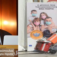 Κων/νος Γιαννακόπουλος: Αυτές είναι οι αιτίες που μας έφτασαν στο lockdown cover image