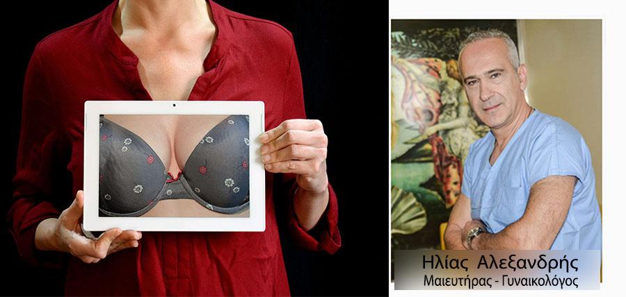 Καρκίνος του μαστού article cover image