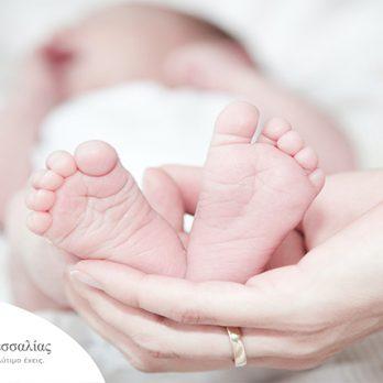 ΙΑΣΩ Θεσσαλίας: Αποκαταστάθηκε χειρουργικά η γενετική ανωμαλία της μήτρας και έφερε στο φως ένα υγιέστατο κοριτσάκι! cover image