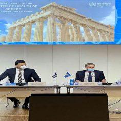 Στην Αθήνα η έδρα του γραφείου του Π.Ο.Υ Ευρώπης cover image