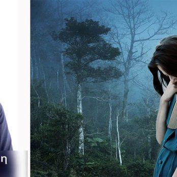 Γυναικεία Κατάθλιψη: Μύθος ήΑλήθεια; cover image