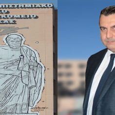 Τοιχογραφία του Ιπποκράτη στο ΠΓΝΛ – Χορηγία του Γ. Καντώνια cover image