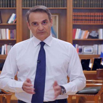 Μήνυμα Κυριάκου Μητσοτάκη για το 2ο κύμα κορονοϊού (VIDEO) cover image