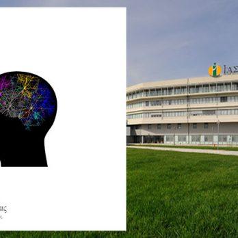 Ενδοφλέβια Θρομβόλυση, η μοναδική θεραπεία για τα αγγειακά εγκεφαλικά επεισόδια διαθέσιμη στο ΙΑΣΩ Θεσσαλίας cover image