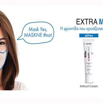 EXTRA MASKNE MUSTS! cover image