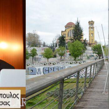 """Γιαννακόπουλος: Τρία """"παγόβουνα"""" έχουμε μπροστά μας… cover image"""