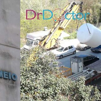 Γενικό Νοσοκομείο Λάρισας: Πενταπλάσια η ημερήσια κατανάλωση οξυγόνου cover image