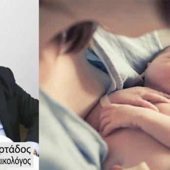Δεύτερη καισαρική: Είναι πράγματι απαραίτητη; cover image