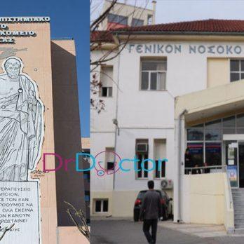 Στις 28/12 ξεκινούν οι εμβολιασμοί στα νοσοκομεία της Λάρισας cover image