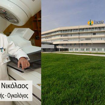 Ακτινοθεραπεία στην αντιμετώπιση του καρκίνου του προστάτη cover image