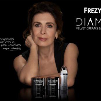 FREZYDERM – DIAMOND  Velvet Creams & Wrinkle Fighter cover image