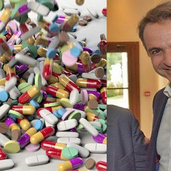 Μητσοτάκης: Δωρεάν φάρμακα για τους μικροσυνταξιούχους και το 2021 cover image