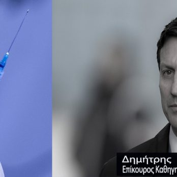 Δ. Παπαγιάννης: «Οι επιστήμονες να εξηγήσουν με καθαρό λόγο στους πολίτες τα πλεονεκτήματα του εμβολιασμού» cover image