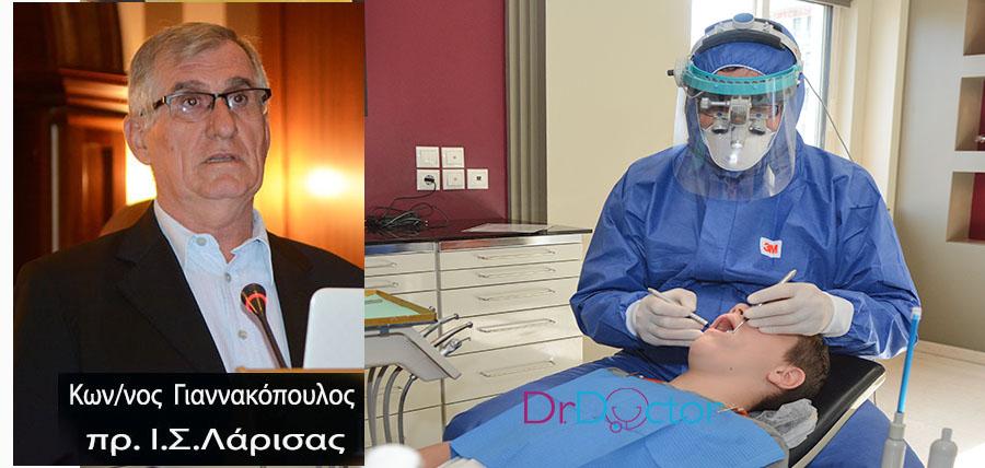 Ιατρικός Σύλλογος Λάρισας: Να σταματήσουν οι παλινωδίες… Άμεσος εμβολιασμός ιδιωτών γιατρών και υγειονομικού προσωπικού article cover image