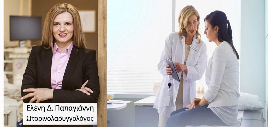 Ρινοπλαστική – Το πρώτο ραντεβού με τον γιατρό…τι να περιμένετε article cover image