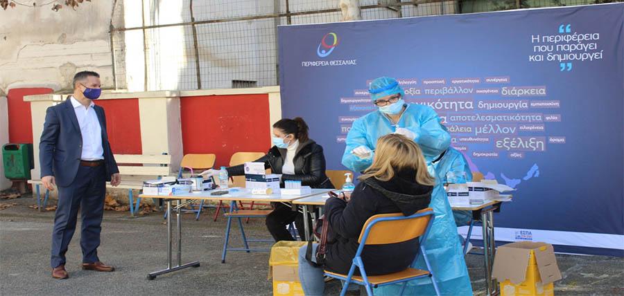 Θεσσαλία: Αυτό είναι το πρόγραμμα των δωρεάν rapid tests σε εκπαιδευτικούς την Κυριακή 10/1 article cover image