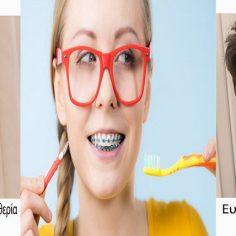 Τι να προσέξω με τα σιδεράκια – 5 Βασικές Συμβουλές cover image