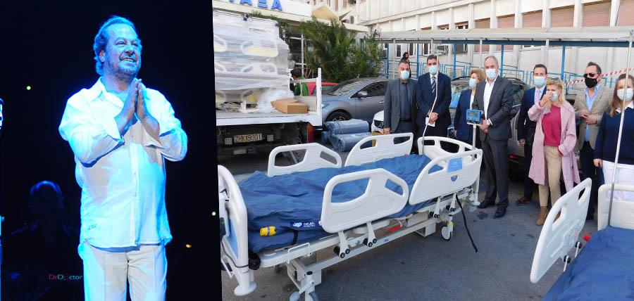 Ο Γιάννης Πάριος στο Νοσοκομείο Μεταξά – Δωρεά κλινών ΜΕΘ article cover image