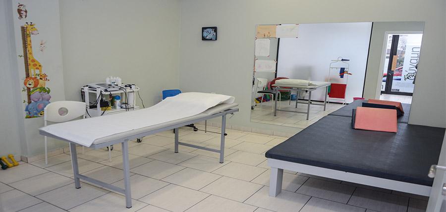 ΠΑΠΑΘΑΝΑΣΙΟΥ ΧΡΙΣΤΙΝΑ - φωτογραφία από το ιατρείο