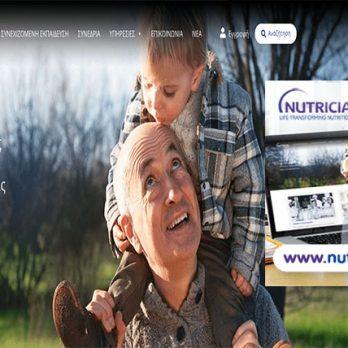 NUTRICIA: Νέα ιστοσελίδα για τους Επαγγελματίες Υγείας cover image