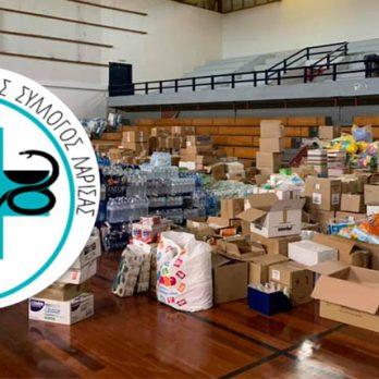 Φ.Σ.ΛΑΡΙΣΑΣ: 5η αποστολή βοήθειας στους σεισμόπληκτους cover image