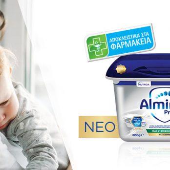 Almiron Profutura 2 της NUTRICIA cover image