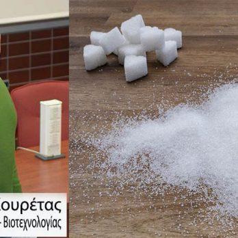 Ζάχαρη και ζάχαρη καρύδας cover image