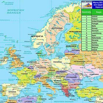 Καρδούλας: Η διαχείριση της πανδημίας στις 30 χώρες του ΕΟΧ/ΗΒ το Μάρτιο – 23η η Ελλάδα cover image