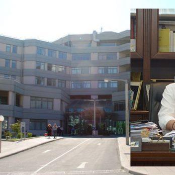 Προχωρούν από την Περιφέρεια Θεσσαλίας οι διαδικασίες για την ενεργειακή αναβάθμιση του Γενικού Νοσοκομείου Τρικάλων cover image