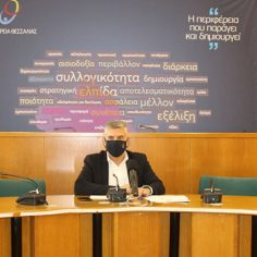 Health Hub: Στην Περιφέρεια Θεσσαλίας ο πρώτος Ευρωπαϊκός Κόμβος Ψηφιακής Καινοτομίας στον τομέα της Υγείας και των Φαρμάκων cover image