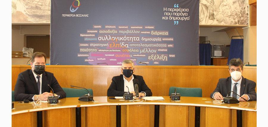 Health Hub: Στην Περιφέρεια Θεσσαλίας ο πρώτος Ευρωπαϊκός Κόμβος Ψηφιακής Καινοτομίας στον τομέα της Υγείας και των Φαρμάκων article cover image