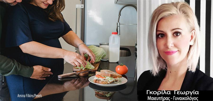 Διατροφή στην εγκυμοσύνη article cover image