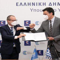 Υπογραφή συμφωνίας για το νέο γραφείο του Π.Ο.Υ. στην Αθήνα cover image