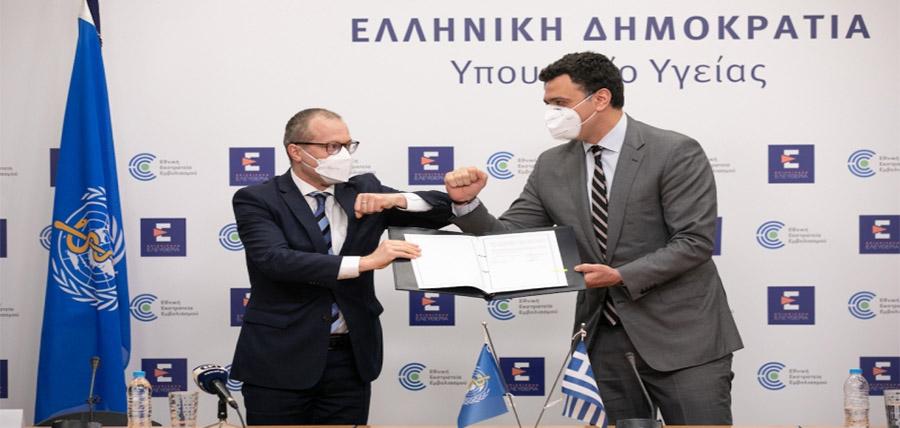Υπογραφή συμφωνίας για το νέο γραφείο του Π.Ο.Υ. στην Αθήνα article cover image