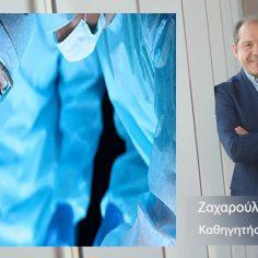 Χειρουργική ήπατος cover image