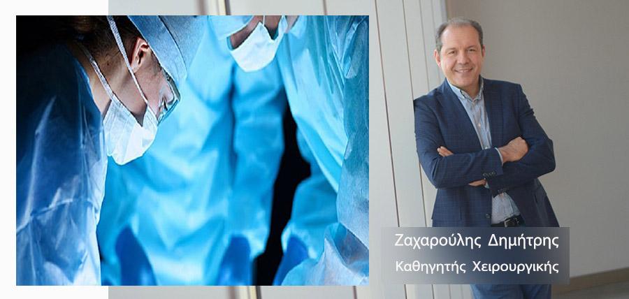 Χειρουργική ήπατος article cover image