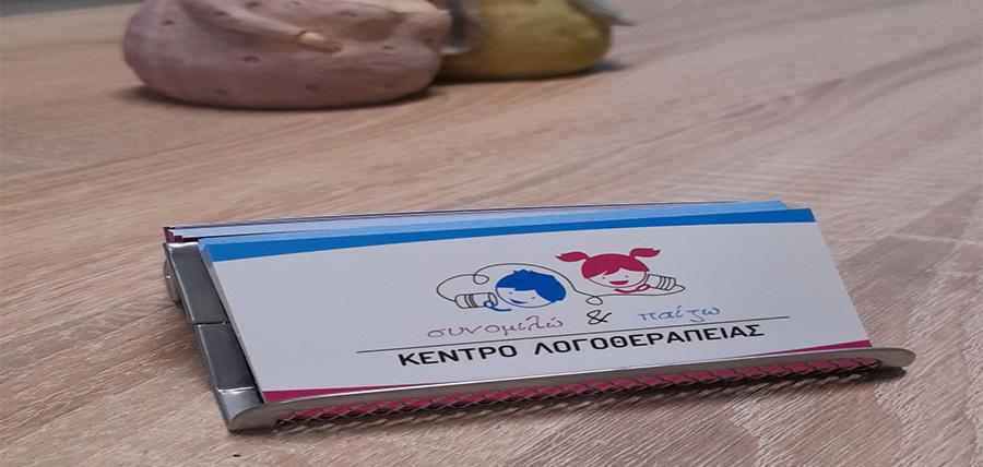 ΤΣΙΝΤΖΟΥ ΦΩΤΕΙΝΗ - φωτογραφία από το ιατρείο