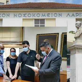 Με γιατρούς ενισχύεται η ΜΕΘ του Γενικού Νοσοκομείου Λάρισας cover image