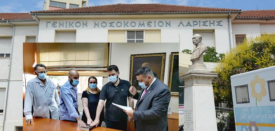 Με γιατρούς ενισχύεται η ΜΕΘ του Γενικού Νοσοκομείου Λάρισας article cover image