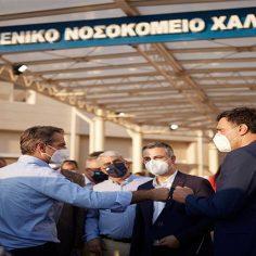 Μητσοτάκης από Χαλκίδα: Κίνητρα σε γιατρούς και φαρμακοποιούς ώστε να κλείνουν ραντεβού για εμβολιασμό (ΒΙΝΤΕΟ & ΦΩΤΟΓΡΑΦΙΕΣ) cover image