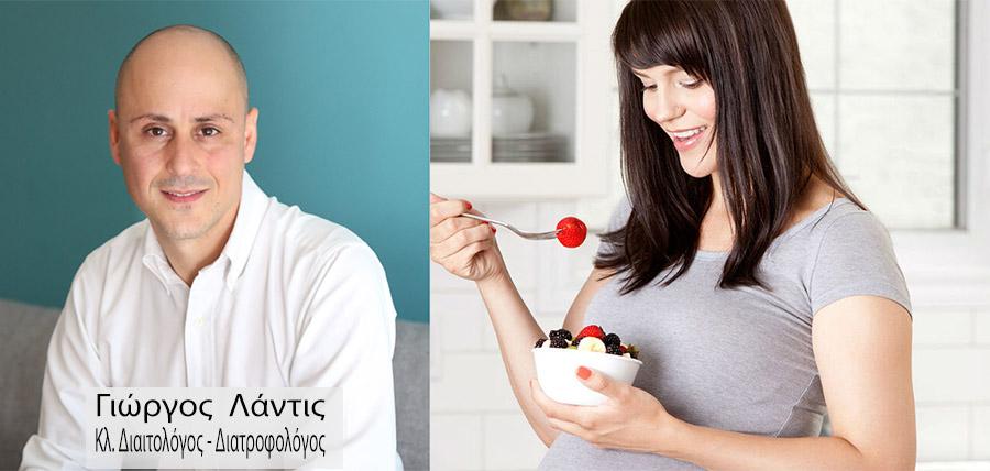 Διατροφή στην εγκυμοσύνη: Κι όμως, το βάρος ρυθμίζεται article cover image
